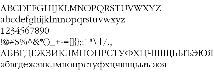 Garamond - скачать шрифт бесплатно на AllFont ru